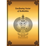 Everflowing Nectar of Bodhichitta PDF