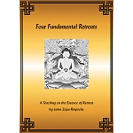 Four Fundamental Retreats PDF