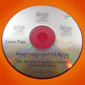 Guru Puja - MP3 Download
