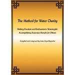 The Method for Water Charity PDF