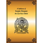 Lion-Faced Dakini Sadhana PDF