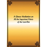 Glance Meditation on All the Important Points of the Lamrim PDF