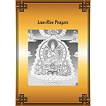 Lamrim  Prayers PDF