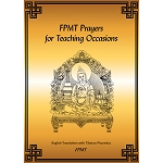 FPMT Prayers for Teaching Occasions eBook & PDF