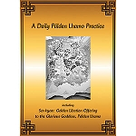 Palden Lhamo Daily Practice eBook & PDF