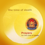 Prayers for the Time of Death - MP3 Download
