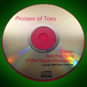 Praises of Tara - MP3 Download