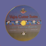 Vajra Cutter Sutra - MP3 Download