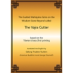 Vajra Cutter Sutra English eBook & PDF