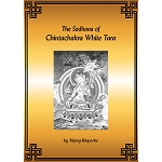 White Tara Chintachakra- long sadhana for retreat PDF