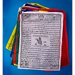 Gyaltsen Tsemoi Phugen (Wind Horse) Prayer Flag