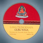 Lama Tsongkhapa Guru Yoga MP3 CD