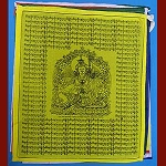 Padmasambhava Prayer Flag - String of 5