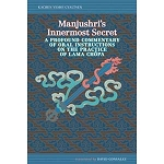 Manjushri's Innermost Secret