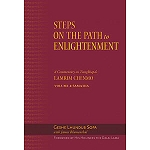 Steps on the Path to Enlightenment Vol. 4 eBook