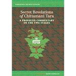 Secret Revelations of Chittamani Tara (Seconds)