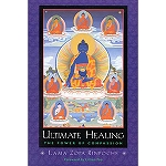 Ultimate Healing eBook