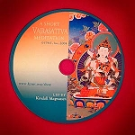 A Short  Vajrasattva Meditation Audio CD