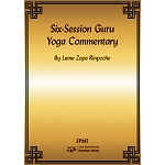 Six-Session Guru Yoga Commentary eBook & PDF