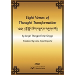 Eight Verses of Thought Transformation eBook & PDF