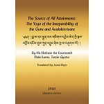 The Yoga of the Inseparability of the Guru and Avalokiteshvara eBook & PDF