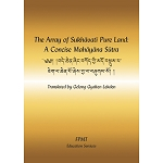The Array of Sukhavati Pure Land: A Concise Mahayana Sutra PDF