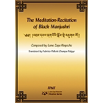 The Meditation-Recitation of Black Manjushri eBook & PDF