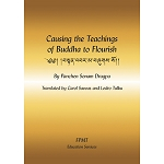 Causing the Teachings of Buddha to Flourish PDF