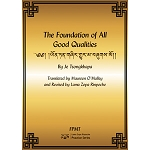 The Foundation of All Good Qualities eBook & PDF