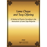 Lama Chopa and Tsog Offering PDF