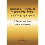 Prayer for the Flourishing of Je Tsongkhapa's Teachings PDF