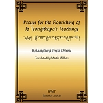 Prayer for the Flourishing of Je Tsongkhapa's Teachings eBook & PDF