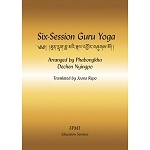 Six-Session Guru Yoga eBook & PDF