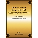 The Three Principal Aspects of the Path eBook & PDF