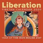 2020 Liberation Tibetan Calendar PDF (Dowloadable Format)