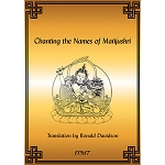 Chanting the Names of Manjushri eBook & PDF