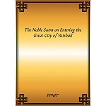 Sutra for Entering the City of Vaishali eBook & PDF