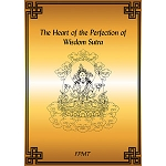 The Heart Sutra, The Heart of the Perfection of Wisdom Sutra eBook & PDF