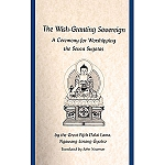 Medicine Buddha - The Wish Granting Sovereign