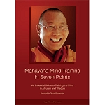 Mahayana Mind Training in Seven Points eBook & PDF