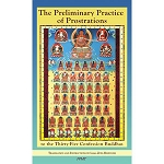 The Preliminary Practice of Prostrations eBook & PDF