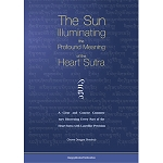 The Sun Illuminating the Profound Meaning of Emptiness PDF