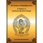Hevajra - A Sadhana of Simultaneously-Arisen Hevajra PDF