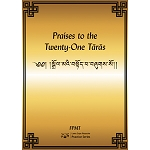 Praises to the Twenty-One Taras eBook & PDF
