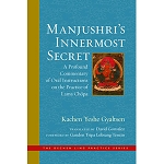 Manjushri's Innermost Secret eBook