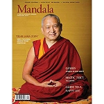 Mandala Magazine - April to May 2007