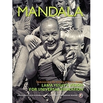 Mandala Magazine - July to Dec 2016