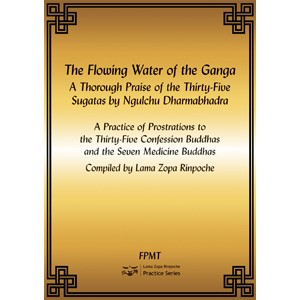 Thirty-Five Buddhas: The Flowing Water of the Ganga PDF