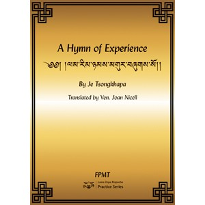 A Hymn of Experience eBook & PDF