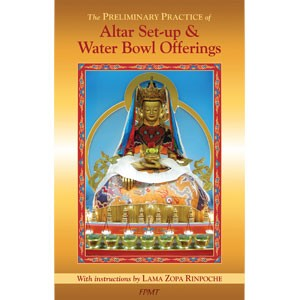 The Preliminary Practice of Altar Set-up & Water Bowl Offerings eBook & PDF